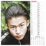 blog_calender08_09.jpg
